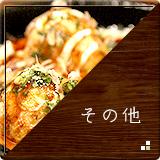 011_banner