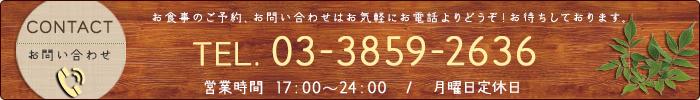 PC-居酒屋恋太郎_63